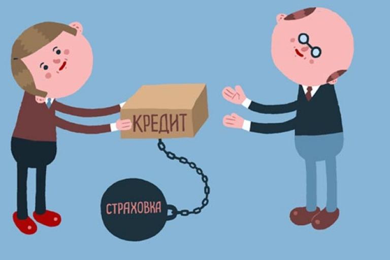 Kak vernut' strahovku po kreditu