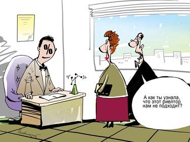 Право собственности на квартиру с материнским капиталом