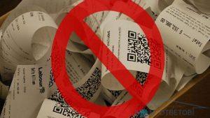 Изображение - Закон защите прав потребителей – возврат товара vozvrat-nekachestvennogo-tovar-300x169