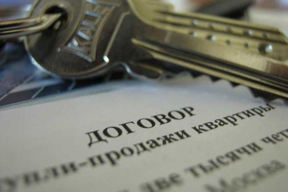 предварительный договор купли продажи квартиры 2018 образец