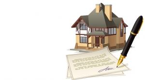 предварительный договор купли-продажи дома образец